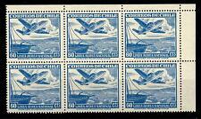 CHILI - CILE - PA - 1950/53 - Serie ordinaria. Aereo e teleferica - 60 cent.