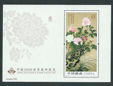 China 2009-7 China 2009 World Stamp Exhibition S/S 牡丹