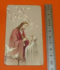 CHROMO 1956 IMAGE PIEUSE CATHOLICISME HOLY CARD COMMUNION SOLENNELLE CHRIST