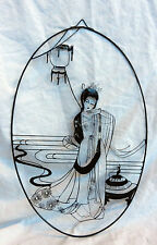 Iron Picture / Shadow Picture of Yang Gui-Fei - Chinese Lady - Chinese Courtesan