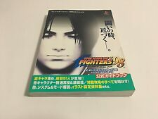 The King of Fighters '98 Koshiki Guide Book PlayStation Japan | SNK NEO GEO XIV
