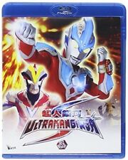 Ultraman Ginga S Pt 3 (Episode 9 - 12) (2014) Blu-ray Region A