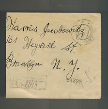 1922 Noworadomsky Poland Registered Cover to Brooklyn USA