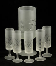 Vintage Mid Century/Retro Frosted Glasses and Pitcher Rare Etched Collectible