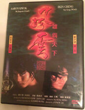 The Storm Riders DVD Andrew Lau Aaron Kwok Ekin Cheng English Subtitles