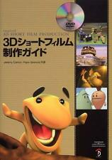 How to Make Animation Book / 3D Short Film making guide w/DVD
