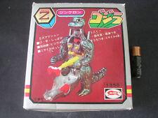 70s Bullmark Godzilla Chogokin Gojira Vinyl Ultraman Ultra Q Marusan DX Popy
