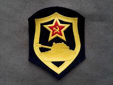Armaufnäher Panzertruppen  Panzerfahrer  Panzer Uniform UDSSR CCCP Sowjetunion