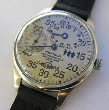 USSR. Soviet watch. Regulateur. Mirny (МИРНЫЙ). Soviet Antarctic Expedition.