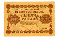 Russia … P-95a … 1000 Rubles … 1918 … *AU-UNC*