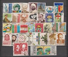 India 1995 Complete Year Set of 34 Used Stamps Includes 2 Setenants
