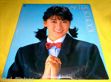 JAPAN:MIHO NAKAYAMA - After School LP ALBUM,J-POP,80's POP