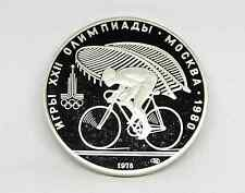 """1978 Russia Moscow Olympics XXII """"CYCLEING"""" 10 Rubles 90% Silver Proof Medal"""