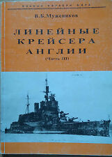 """Buch / Book: """"Warships of the world """" Linear cruiser England. Part III"""