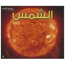 The Sun (Space Series - Arabic) by Charlotte Guillain (2013, Paperback)