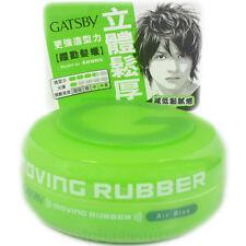 Gatsby Japan Moving Rubber Hair Wax (80g/2.7 fl.oz) - Air Rise
