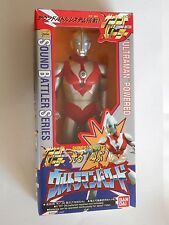 "Ultraman Sound Battler Series 11"" Figure Unopen Box BANDAI Ultraman Powered"