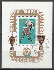 Urss/CCCP bloc 84 (4101) - Hockey sur glace coupe du monde 1973
