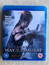 Yamada - The Way Of The Samurai (Blu-ray, 2012); BRAND NEW, FACTORY SEALED
