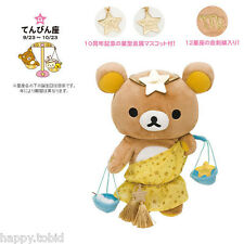 Limited San-X 10th Anniversary Libra Rilakkuma Plush Zodiac Horoscope Japan