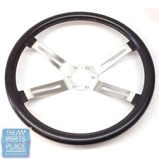 1970-77 Oldsmobile Cutlass / 442 Bare Brushed 4 Spoke Steering Wheel - Bare