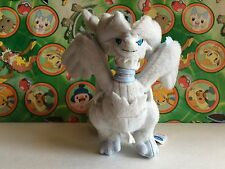 "Pokemon Plush Reshiram UFO 2011 Banpresto 6"" doll stuffed toy figure US Seller"