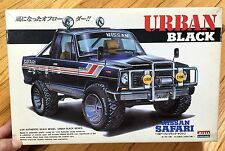 NISSAN SAFARI PATROL  1/24 MODEL KIT ARII JAPAN