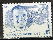 Russia First Soviet Man in Space Yuri Gagarin 12 April 1961 stamp MNH