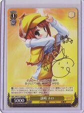 Weib Weiss Schwarz Milky Holmes Nero Yuzurizaki Signed TCG card S11-005S SR #2