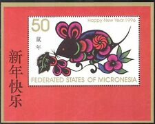 Micronesia 1996 YO Rat/Greetings/Animals/Zodiac/Luck/Fortune/Nature 1v m/s s1802