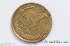 USSR CCCP Russian Soviet coin 1 kopeck 1983