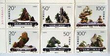 China Bonsai Penjing Stamps Set of 6 1996 MNH u