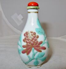 Antique Chinese Porcelain Snuff Bottle w/ Thick Enamel Flower Plant & Red Coral