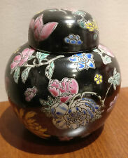 "Chinese 4.5"" Porcelain Ginger Jar Black"
