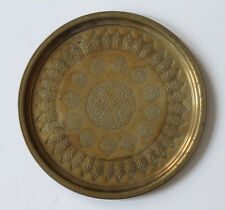 Old embossed brass tray from TURKEY, Arab calligraphy