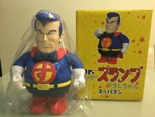 Dr. SLUMP ARALE GATCHAN SUPERMAN MEDICOM BANDAI VINYL BANPRESTO COLLECT DOLLS