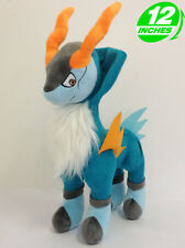 Pokemon Inspired Cobalion Plush Doll 12 inches