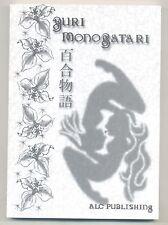 Yuri Monogatari Vol. 4 TPB manga (ALC Publishing 2007)
