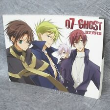 07 GHOST Settei Shiryoshu Art Original Drawing Illustration Book