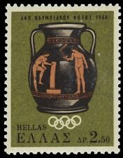 "GREECE 912 (Mi969) - Mexico City Summer Olympic Games ""Vase"" (pa81485)"