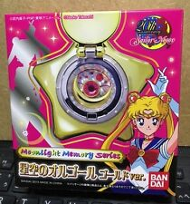 Sailor Moon Moonlight memory starry sky of music box Gold ver From Japan
