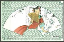 China Macau - Traditionelle chinesische Fächer postfrisch 1997 Mi.936 Block 48
