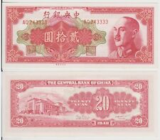 20 YUAN 1948 - CHINE / CHINA - The central bank - aUNC