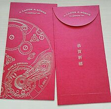 2015 A Lange & Sohne CNY Packet/ Ang Pow  - 1 pc
