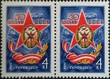 Russia (Soviet Union) USSR - 1977MNH Block of 2 stamps.DOSAAF -50 anniversary