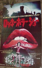 ROCKY HORROR PICTURE SHOW MOVIE JAPANESE POSTER art 70s 1975 transexual gay bi