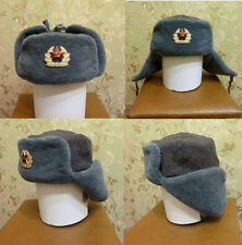 Authentic Russian Soviet Red Army USSR Winter Uniform Hat/Ushanka/58cm/US 7 1/4