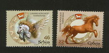 SERBIA-MNH-SET -CHINA LUNAR HOROSCOPE YEAR OF HORSE-2014.