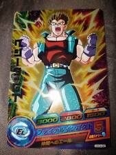 Carte Dragon Ball Z DBZ Dragon Ball Heroes Galaxy Mission Part SP #GS3-02 Promo