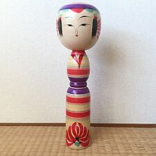 Sato-Yoshiaki(1936-) 30.5cm Good condition  Kokeshi Japanese Antique Doll YKM3